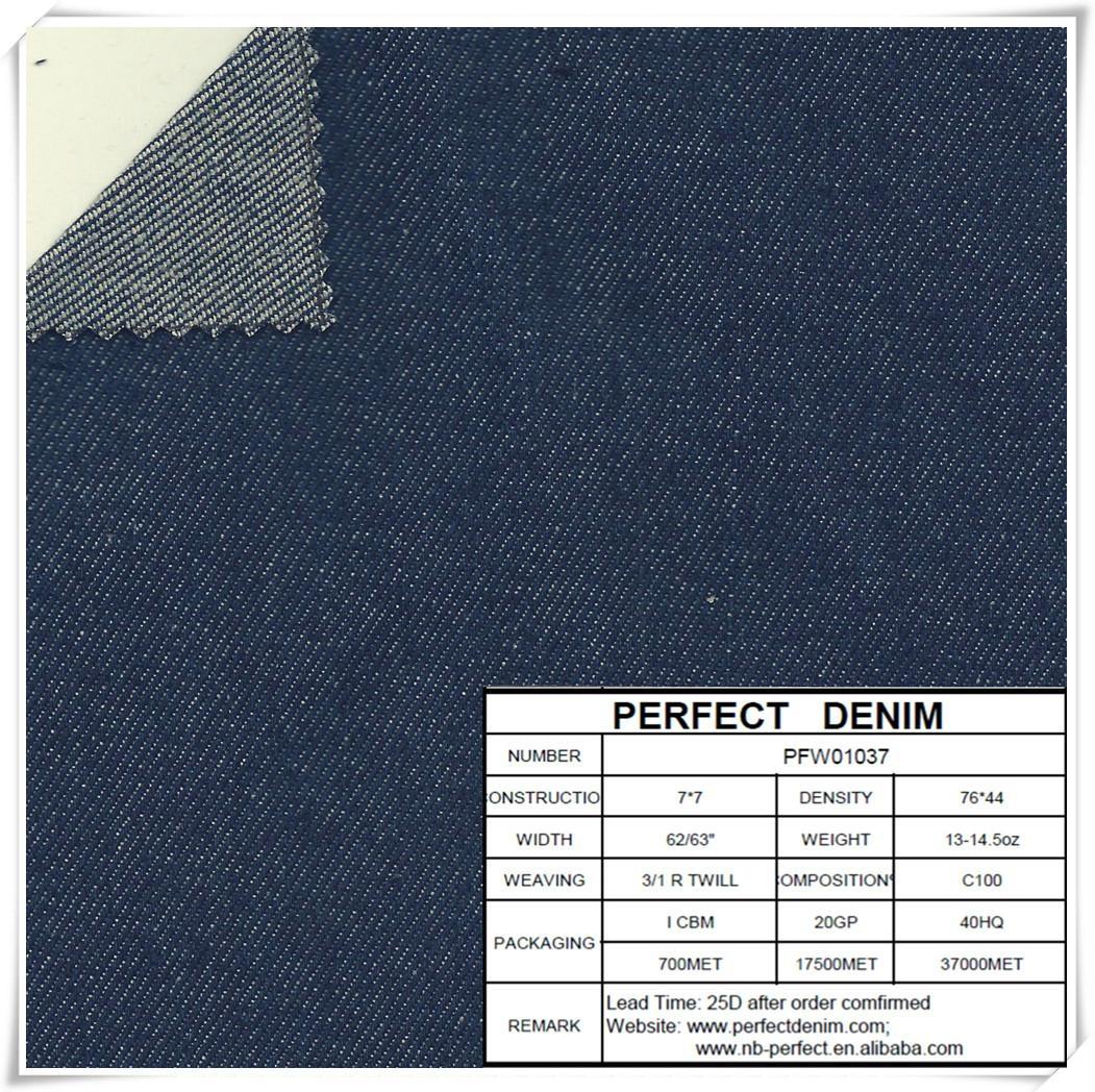 14.5oz heavy premium denim fabric 1