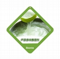 蘆薈絲素膠原保濕劑