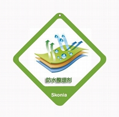 硅油防水劑SK4110