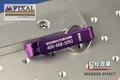 广东菲克苏柜式激光打标机 FX-300金属打标机 1