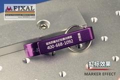 广东菲克苏柜式激光打标机 FX-300金属打标机