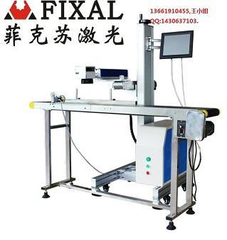 吉林CO2 激光打标机 FXC-30F 输送带专用菲克苏激光打号机 1