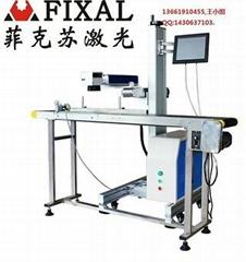吉林CO2 流水线激光打标机 FXC-30F 输送带专用菲克苏激光打号机