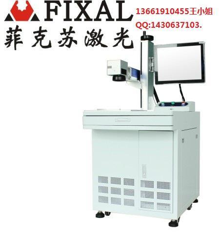 江苏苏州菲克苏水晶玻璃产品超精细FX-3A紫外激光打标机  2