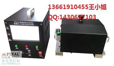 菲克苏厂家杭州手提式气动打标机GDS-19刻字机 1
