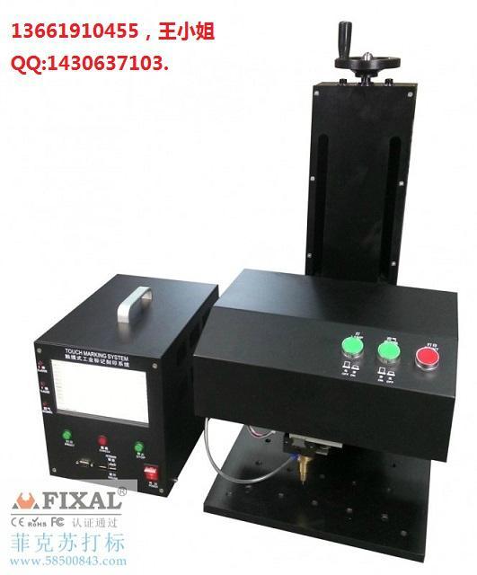 芜湖气动台式打标机GDS-09软件全面升级菲克苏厂家 1