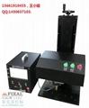 芜湖气动台式打标机GDS-09