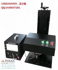 芜湖气动台式打标机GDS-09软件全面升级菲克苏厂家