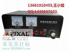 海南导电金属电腐蚀化学打标机ECM-950菲克苏厂家