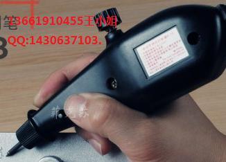 电动手持式打标器-上海菲克苏H-13厂家直销电刻笔 1
