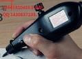 电动手持式打标器-上海菲克苏H