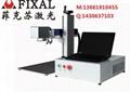浙江湖州台式光纤激光打标机 F