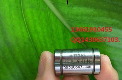 浙江湖州台式光纤激光打标机 FX-T300菲克苏厂家直销 2