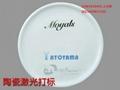 广州CO2激光打标机 菲克苏FXC-16T非金属激光机 2