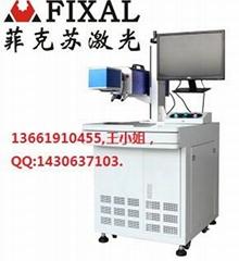 广东广州CO2激光打标机 菲克