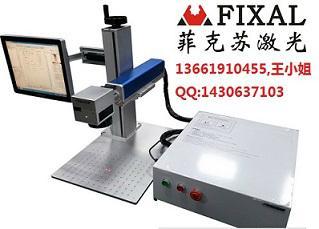 上海彩打激光机菲克苏FX-21MO厂家直销价格实惠 1