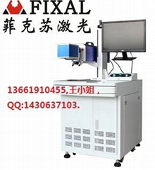 浙江宁波二氧化碳激光喷码机 菲克苏FXC-30T厂家