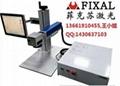 浙江湖州台式光纤激光打标机 FX-T300菲克苏厂家直销 4