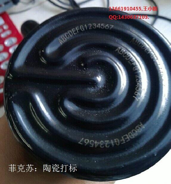浙江湖州台式光纤激光打标机 FX-T300菲克苏厂家直销 5
