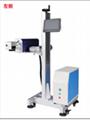 广东菲克苏柜式激光打标机 FX-300金属打标机 3