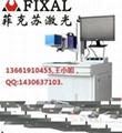 电动手持式打标器-上海菲克苏H-13厂家直销电刻笔 4
