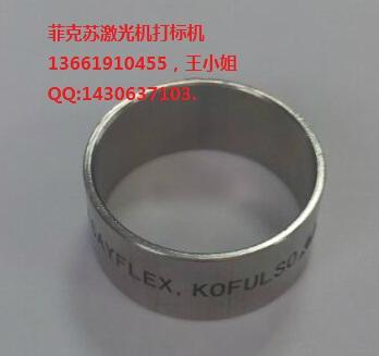 江苏南通输送带日期激光打标机光纤飞行激光喷码机FX-30F 3