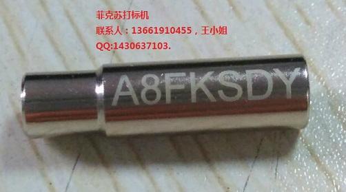 江苏南通输送带日期激光打标机光纤飞行激光喷码机FX-30F 5
