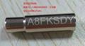 江苏苏州菲克苏玻璃产品超精细FX-3A紫外激光打标机  5