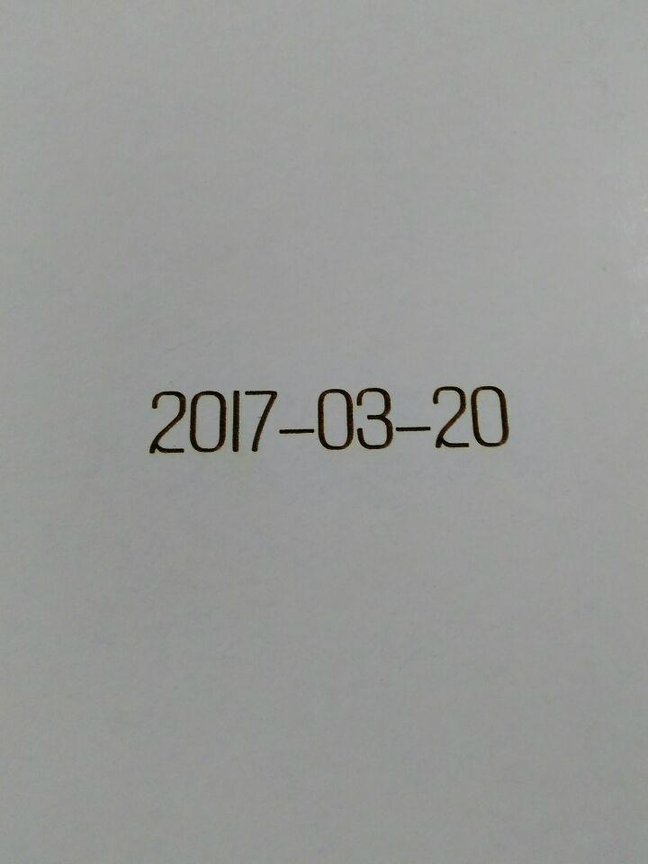 浙江宁波二氧化碳激光喷码机 菲克苏FXC-30T厂家 4