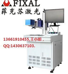 江苏常州激光打标机 菲克苏FX-T300金属激光打标机 5