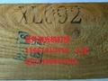 黑龙江哈尔滨激光打标机 FX-T100激光打码机金属激光机 3