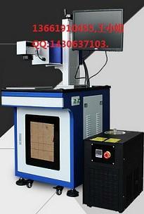 黑龙江哈尔滨激光打标机 FX-T100激光打码机金属激光机 4