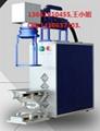 菲克苏厂家杭州手提式气动打标机GDS-19刻字机 3