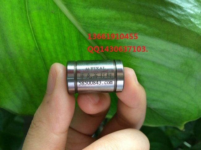 芜湖GDS-09菲克苏厂家二维码气动打标机 3