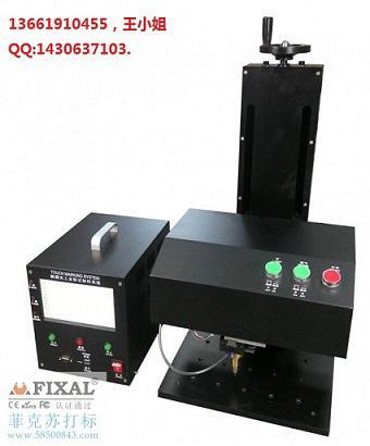 海南导电金属电腐蚀化学打标机ECM-950菲克苏厂家 5