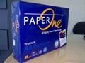 Copy Paper 4