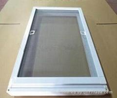 Aluminum frame fiberglass screen windows