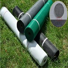 fiberglass mosquito nets