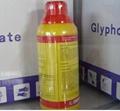 Glyphosate herbicide  2