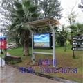 公園戶外廣告機