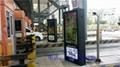 高速收費站戶外廣告機解決方案