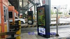 高速收费站户外广告机解决方案