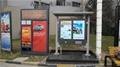 宣傳欄升級液晶戶外廣告機