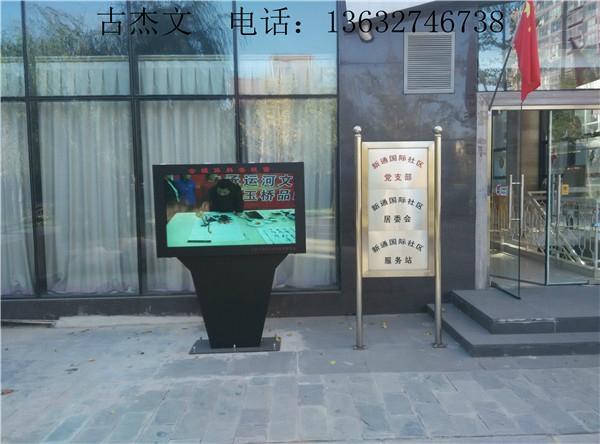 專櫃戶外廣告機 3