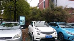 深圳充电桩lcd液晶广告机