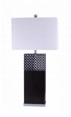 SPLIT TABLE LAMP