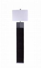 SPLIT FLOOR LAMP