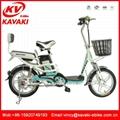 厂家直销卡瓦崎电动车16寸电动自行车踏板车电动助力车电单车 2