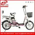 厂家直销卡瓦崎电动车16寸电动自行车踏板车电动助力车电单车 4