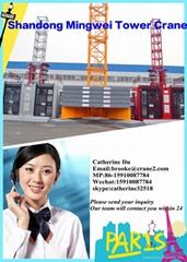 Construction Tower Crane